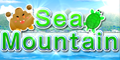 Sea Mountain