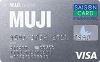 MUJIカード(MUJI Card)