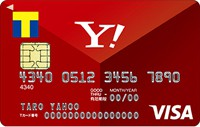 Yahoo! JAPANカードのポイントは貯まりやすい?使い道は?