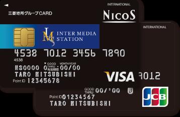 三菱地所グループカードゴールド イムズ(VISA)