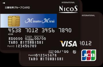 三菱地所グループカード みなとみらいポイントカード一体型