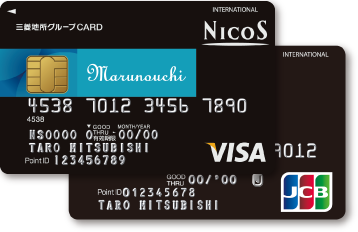 三菱地所グループカード 丸の内カード一体型