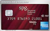 SPG AMEX カード