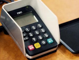 暗証番号の必要ない銀聯カード