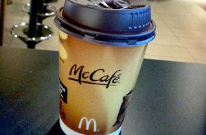 コーヒーが無料でもらえるキャンペーン