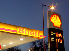 昭和シェル石油SSとPonta加盟店の利用で10万ptゲット!給油もお得!