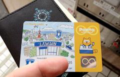 Pontaのおすすめの貯め方7選!楽天Edyやネットでも効率良く貯める方法とは