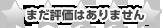 デルタ スカイマイル AMEX ゴールド・カードの評価