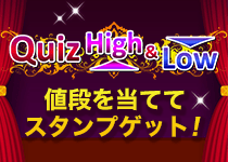 Quiz High & Low
