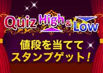 Quiz High & Low