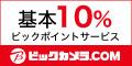 日本全国送料無料!※一部地域・商品を除く