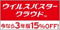 15%OFF+20%G還元!
