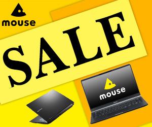 期間限定セール開催中!人気モデルも大幅値引き!パソコン買うならマウス。