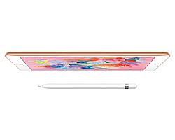 新しい9.7インチ iPad